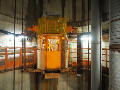 2019.11 秋の紅葉めぐり+α(1)紅葉皆無の初回・瑞浪超深地層研究所見学会で地下300mに潜ってみよう。