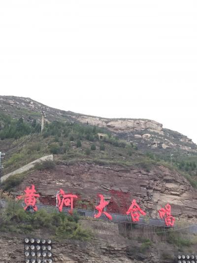 北京・西安の旅 ③