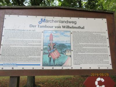番外編・伝説:ヴィルヘルムシュタールの太鼓手は突撃せよ!と、太鼓を連打した。