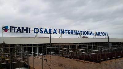 JALプレミアラウンジ巡りpart3 伊丹空港