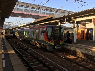 四国バースディ切符の旅2019 2日目(1)