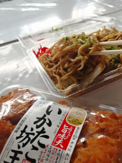 【横浜中央卸売市場祭り】一般開放日のまつりでは海苔を買うべし。食堂のランチか、さがみやか?