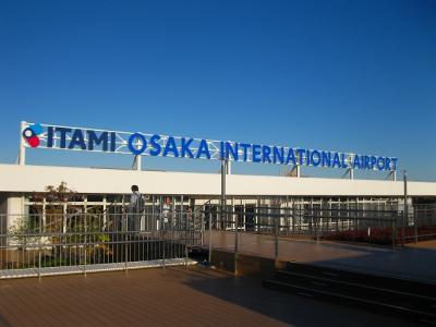 と、ある日の伊丹空港。2019年11月24日(日) その壱