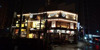 大塚のれん街と麺食べ歩き