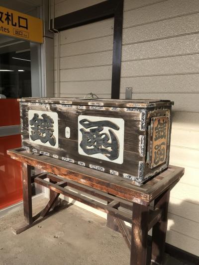 初冬の札幌と小樽 その3