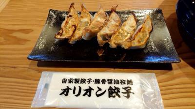 小山駅前に新しくできた宇都宮餃子のオリオン餃子で昼食
