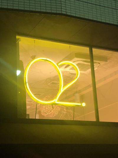 清澄白河発の中華料理店「O2」~新進気鋭の若手オーナーシェフが繰り出す創作中華のお店。祝2020年ミシュランガイド東京ビブグルマン選出!~