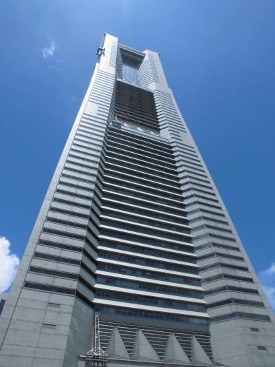 ランドマークタワーを各所で撮影しました