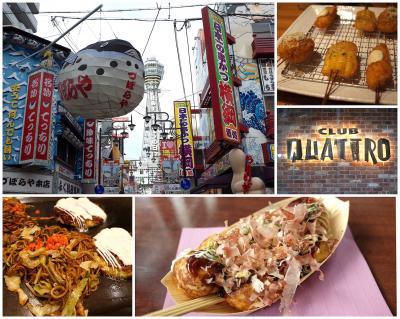 ライブを見に大阪遠征&定番大阪グルメも楽しむ1泊2日の旅