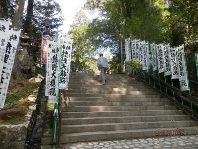 南紀田辺から  一日目;熊野三山巡り・新宮の徐福寿司、神倉神社・くしもと橋杭岩