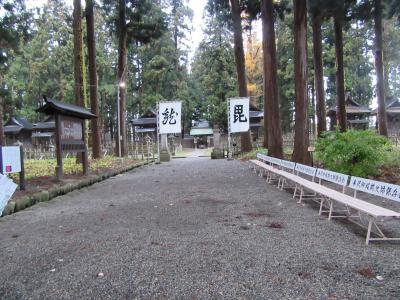 酒田・米沢を列車でめぐる旅 その2 酒田から米沢