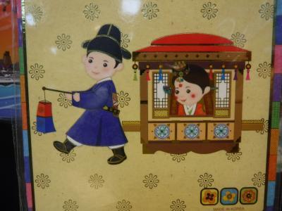 いつもと変わらなかったソウル!大今長テーマパーク(旧ドラミア)と韓国民族村の時代劇ロケ地で大はしゃぎ!韓国に行ってきましたぁ~!