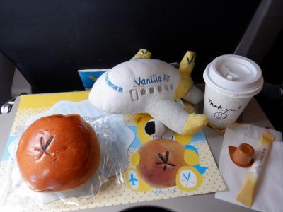 バニラエア フォーエバー☆LALALA LASTFLIGHT ビッグサイズなクリームパン♪