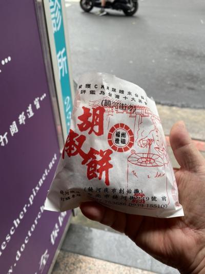 台湾 ひさびさ
