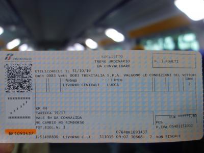 Livorno からLucca まで鉄道の旅。Pisa で乗り換えです。