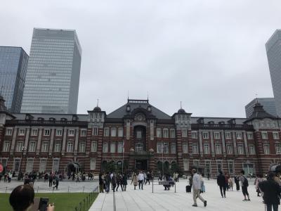 東京観光 その①