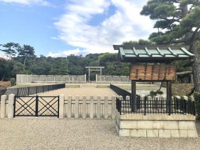 日本の世界遺産No. 20:百舌鳥古墳群と堺市博物館周辺を歩く