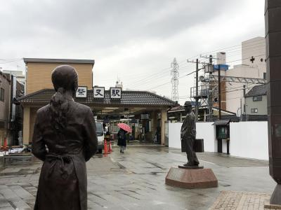 寅さん誕生から50年の節目に、寅さん記念館へ行ってきた