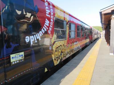 明智鉄道「急行大正ロマン号」グルメ列車で「きのこ料理」を味わう