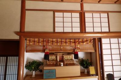 旧山本条太郎別邸(玄関と座敷)