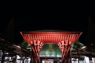 何度目かの金沢、でも初めての秋の観光を満喫。