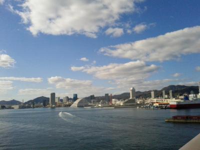 阪急トラピックス ハイキング祭り第15弾in神戸