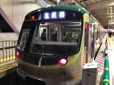 2019年11月相鉄・JR直通線の旅1(ANA322便で東京へ)