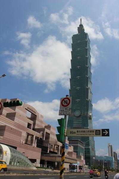 香港&台湾 ビジネスクラスの旅 ⑩ 台湾 台北