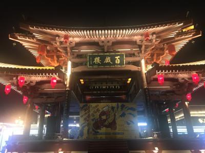 シルクロードの旅⑨~敦煌から西安への移動@グランメリア西安