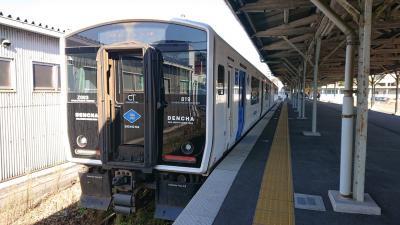 「DENCHA」と福北ほくほく線に乗って福岡発北九州日帰り