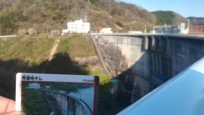 木津川水系ダム巡りの旅-水の恩恵を受ける者が行く-(2019/4/20)
