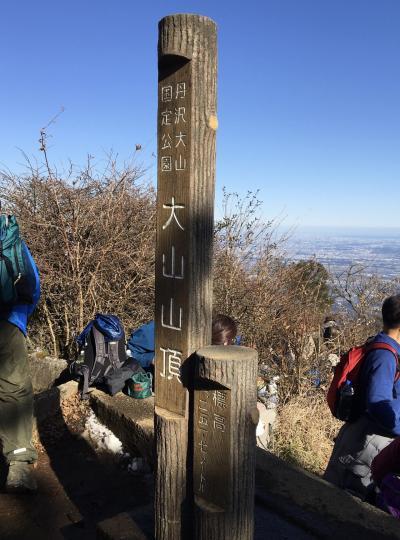 大山ハイキング
