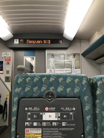 2019年9月女子旅。台北から台中へ新幹線で日帰りしてみよう①