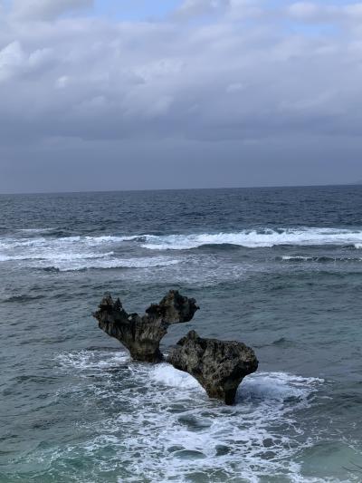 ふらっと沖縄 2泊3日