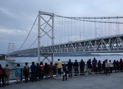 四国周遊・・世界3大潮流・鳴門海峡と阿波の土橋をめぐります。