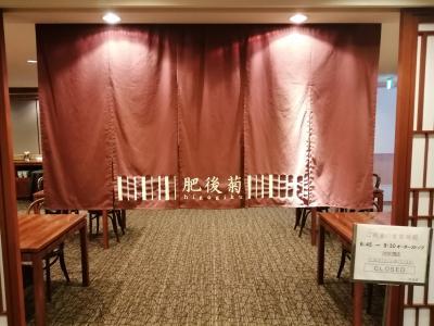 ホテルサンルート熊本で朝食を