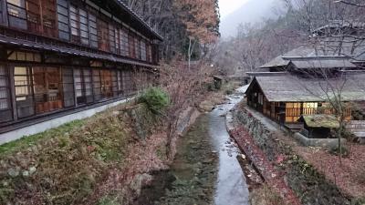 初冬の法師温泉 長寿館&月夜野焼で陶芸体験