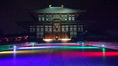 清酒発祥の地 奈良へ その1