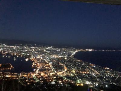 函館でのんびり旅①