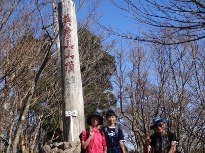 英彦山登山