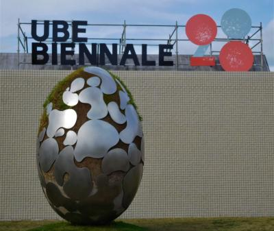 2019年11月 山口県・宇部市 ときわ公園の第28回宇部ビエンナーレ 現代彫刻展を見ました。