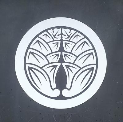 箱根ぶらり ~芦ノ湖周辺から箱根関所へ