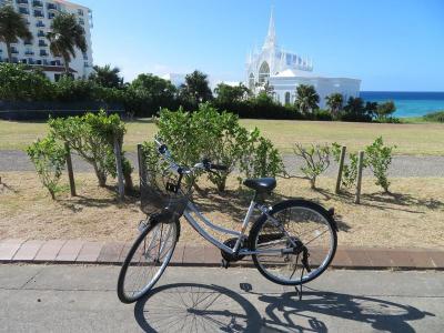 ホテルライフを楽しむ沖縄(17)アリビラ・レンタサイクルでクリスティア教会&チラ見「星のや沖縄」