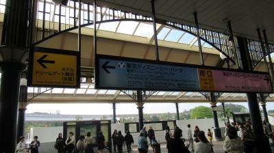 ヒルトン東京ベイ 舞浜駅から送迎バスでホテルに行きました。