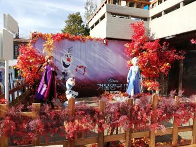秋のソウルでグルメ&ショッピング2019(3)「三清洞」