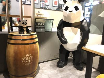 【世界一周】四川トランジット弾丸観光