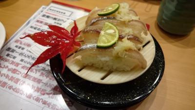 北海道旅行記その1 札幌で美味しい海鮮&マイステイズプレミア札幌パーク宿泊記