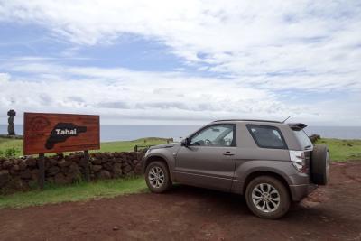 【滞在編⑩-2】イースター島をレンタカーでぐるり一周 ~ワンワールド世界一周航空券で2ヶ月の旅