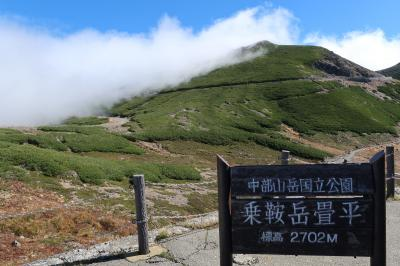 飛騨高山と乗鞍岳+台風