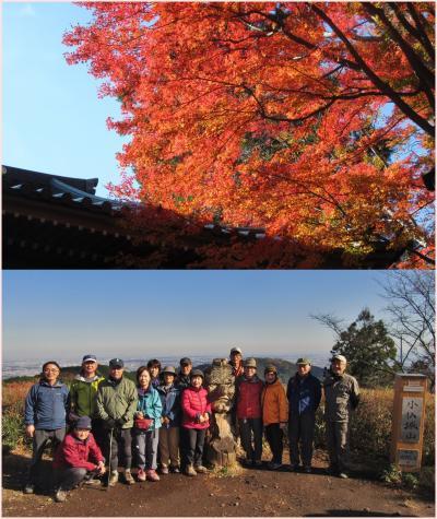 ハイキング倶楽部第59回 高尾山・小仏城山 Hiking to Takaosan/Kobotoke-Shiroyama